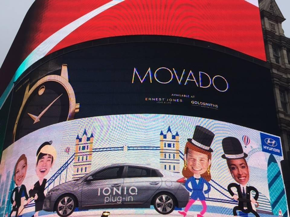 movado_curve_1