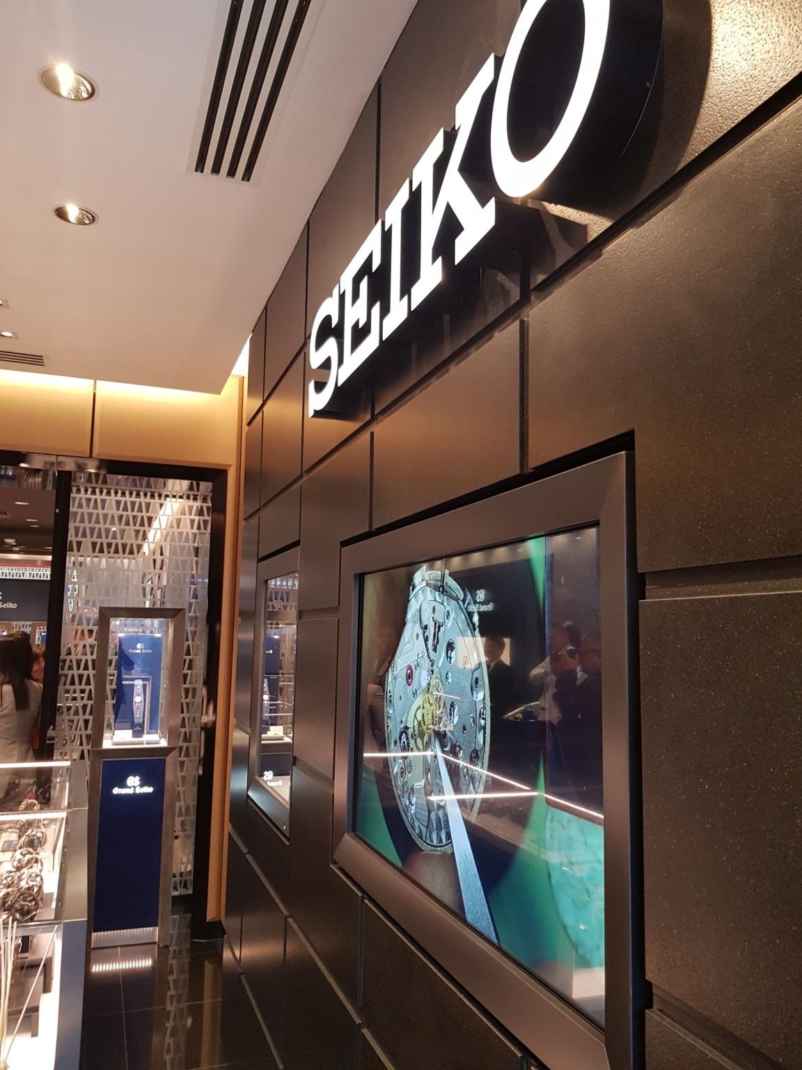 seiko london boutique3