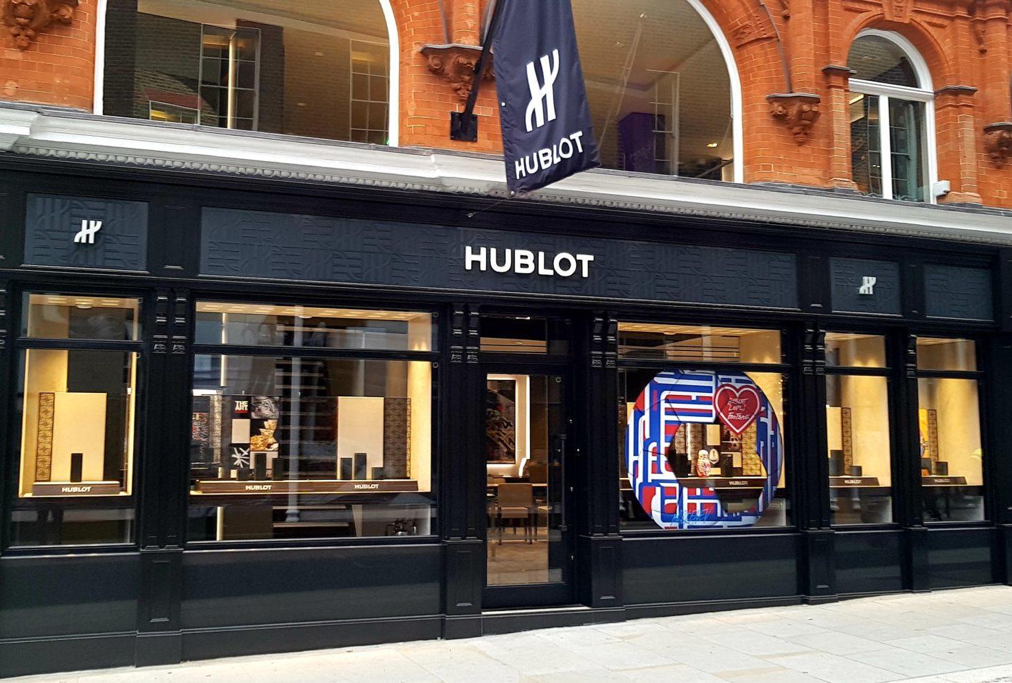 Hublot Bond Street 2
