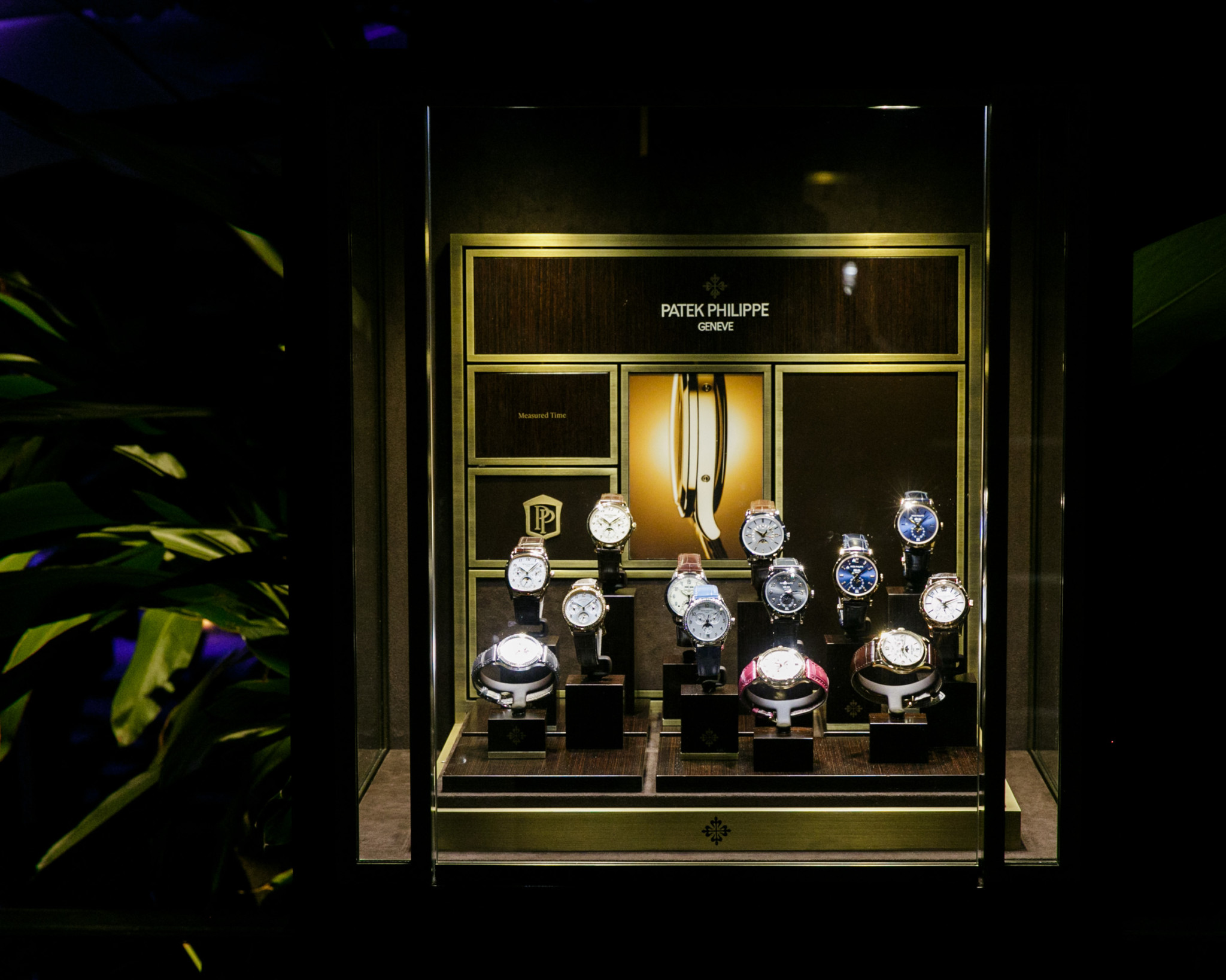 Patek-Philippe-timepieces-showcased-at-the-event