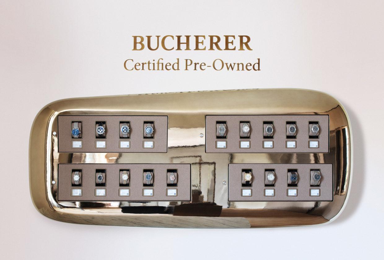 Bucherer-Genève-Gallery-Lounge-e-1240×840