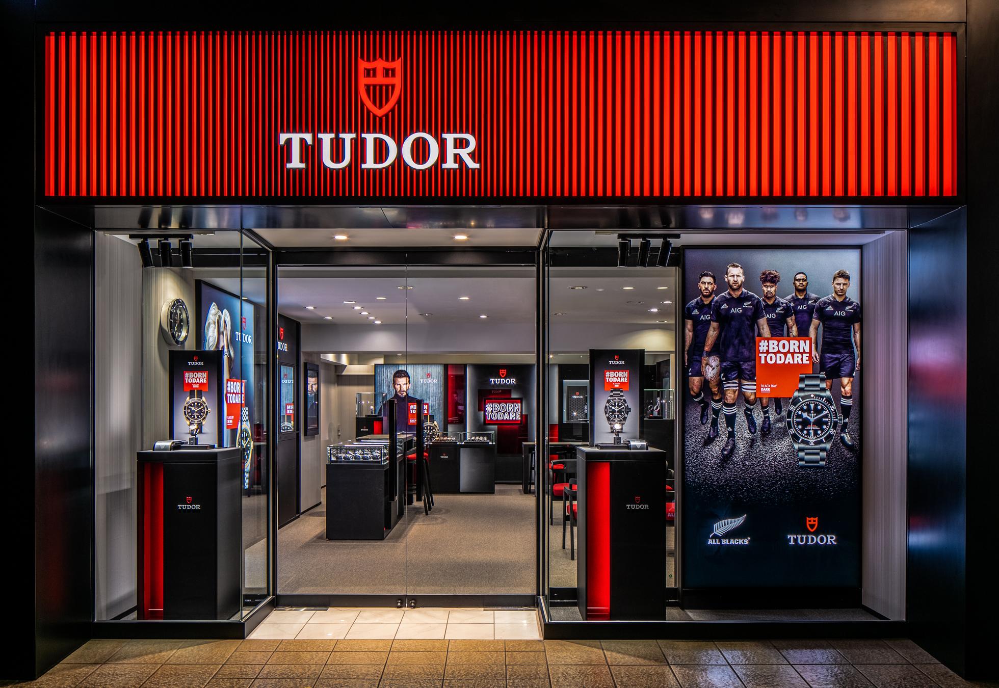Tudor store Japan LR