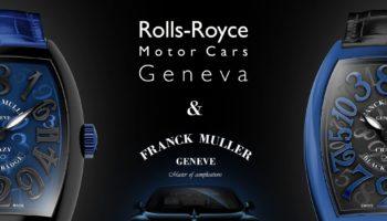 Franck Muller & Rolls-Royce