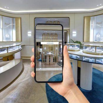 Piaget virtual showroom