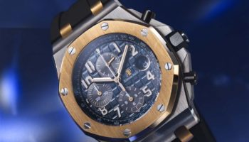 Audemars Piguet Bucherer Blue Royal Oak Offshore