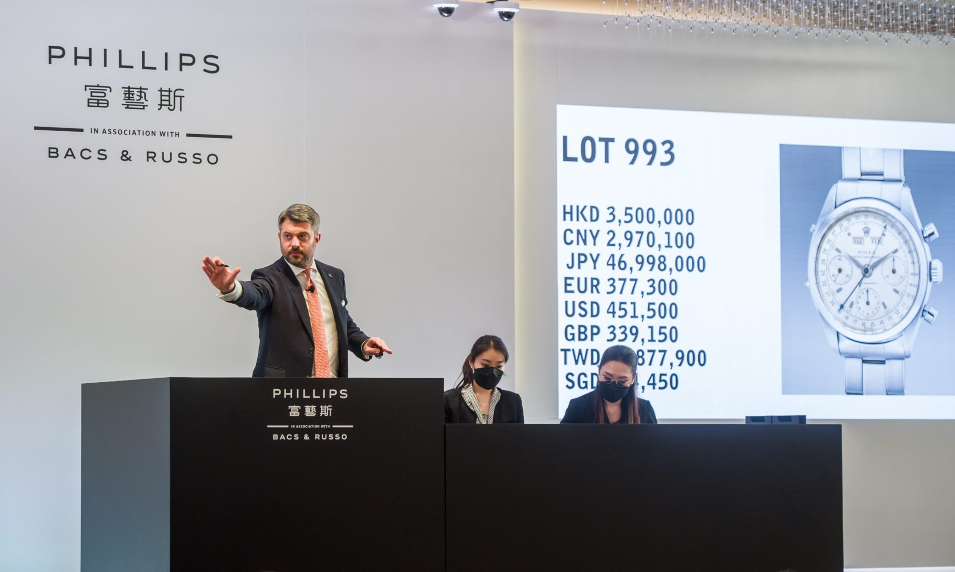 Thomas Perazzi auctioneering lot 993